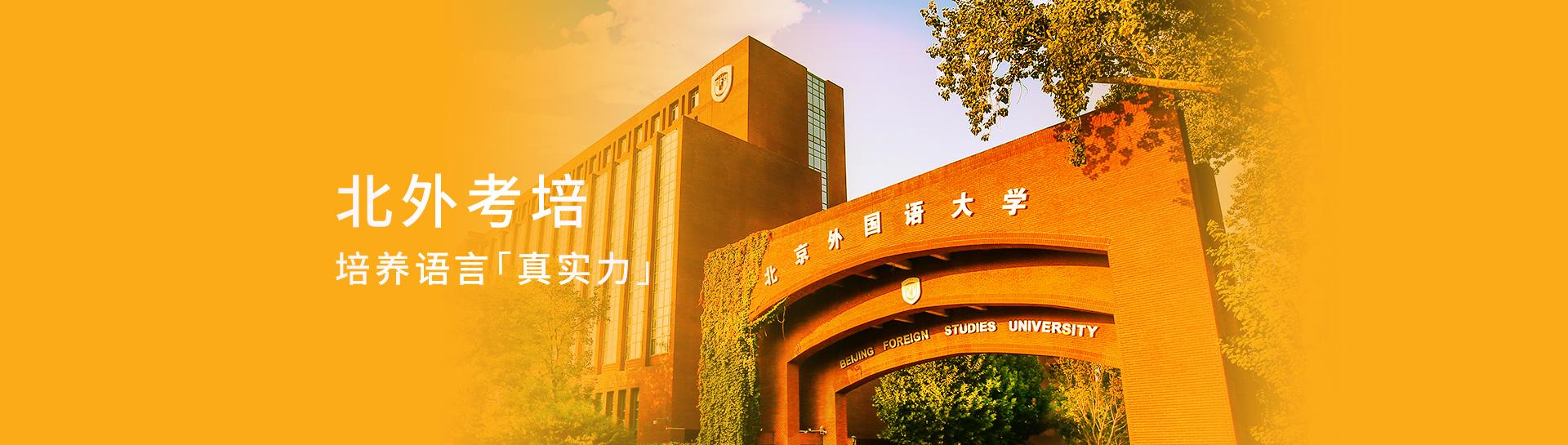 雷火电竞官方app下载考培